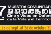 """Afiches de la 7a Muestra de Cine """"Vida y Territorio"""""""